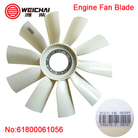 weichai spare parts 61800061056 engine fan