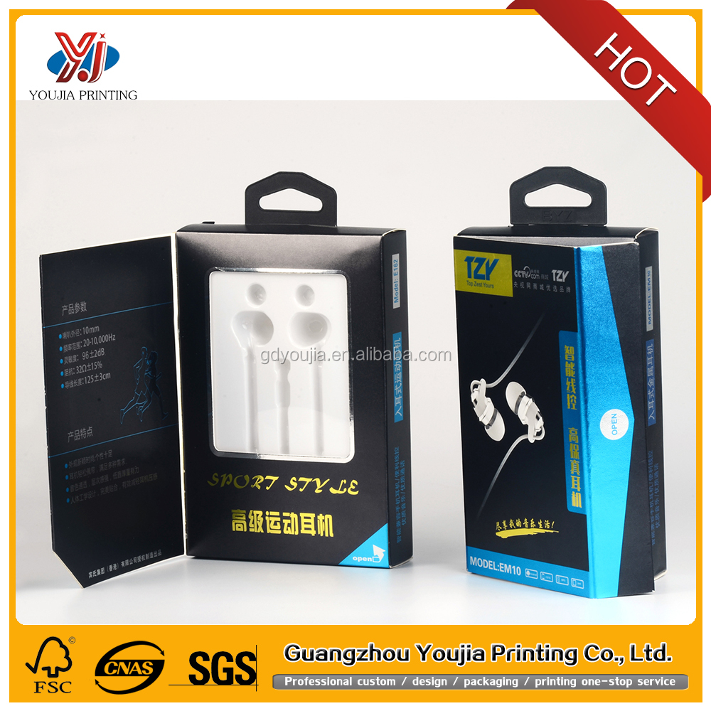Foshional low moq small black carton earphone packing boxes for sale