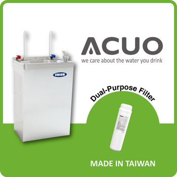 UO-500A Wall Mounted Hot / Cold Water Dispenser