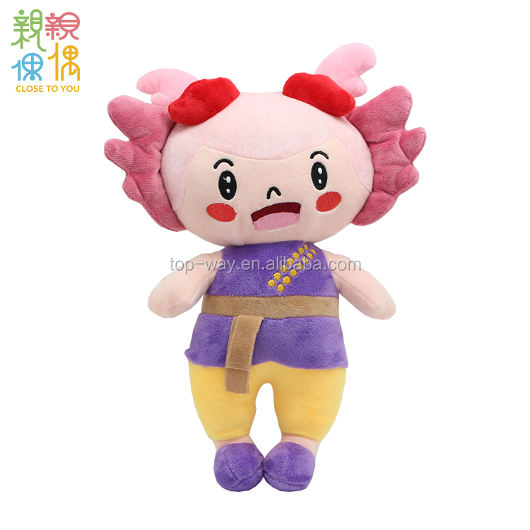 TOPWAY Character Stuffed & Plush Toy Little girl