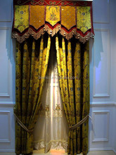 Luxury Design Blackout Valance Curtain/ Antique Embroidery Finished Fabric Curtain