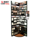 Fashion Design Showroom Rotating Mosaic Tile Display Stands