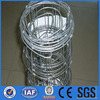 High tensile mesh fencing for dogs/cattles/sheep/cattle fencing panels metal fence