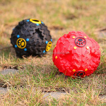 2014 dog ball pet,colorful pet ball,pet food ball
