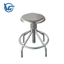 Stainless steel round stool for swivel hospital chair