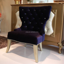 high quingity modern wing chair