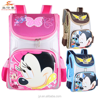 Light Weight Mickey Mouse Day Backpack with big Container Primary School Bag