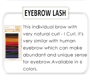 fashion colorful eyelash dark brown eyelash