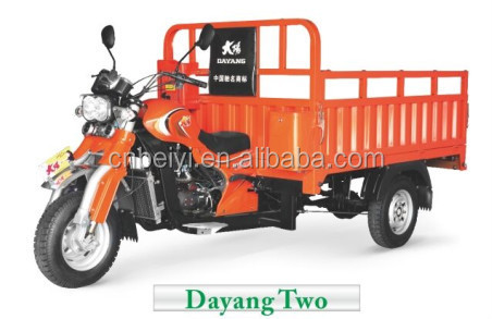 2016 Made in Chongqing 250cc motorcycle truck 3-wheel tricycle 2016 new cargo trike for cargo