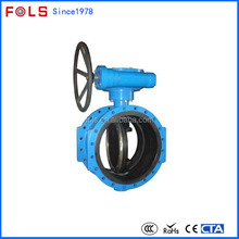 manual worm gear triple eccentric flanged metal seated butterfly valve