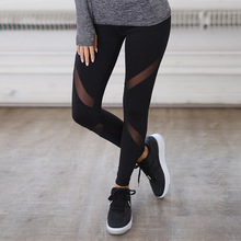 B33148A Hot Wholesale Exercise Clothing Pants Yoga Tights Fitness Women Sport Legging pants