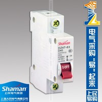 water circuit breaker 1p 40a c45 dz47-63 of mcb mini/miniature circuit breaker motor protection circuit breaker