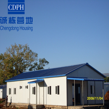 CE ISO certificate low cost good quality modular prefab homes