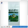Packaging animal horse feed woven bag for feed