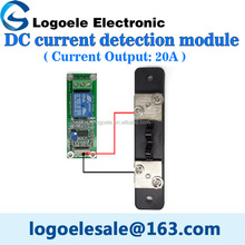 DC shunt sensor module over-current short-circuit current 20A