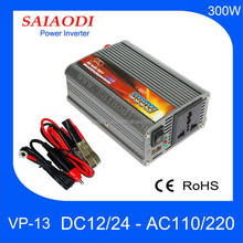 300w surge 600w dc ac modified sine wave inverter with ce rohs car inverter