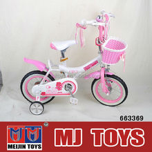 cheap kids bicycle chinese manufacturer