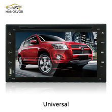 full touch screen universal 2din new model android car dvd gps player