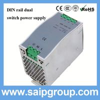 DIN rail adjustable power supply power brick 12v switch power supply