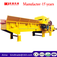 offer industry manual CE certificated wood tree shredder wood chipper