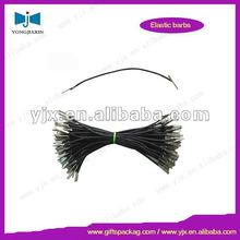 Black packing cord with barbs