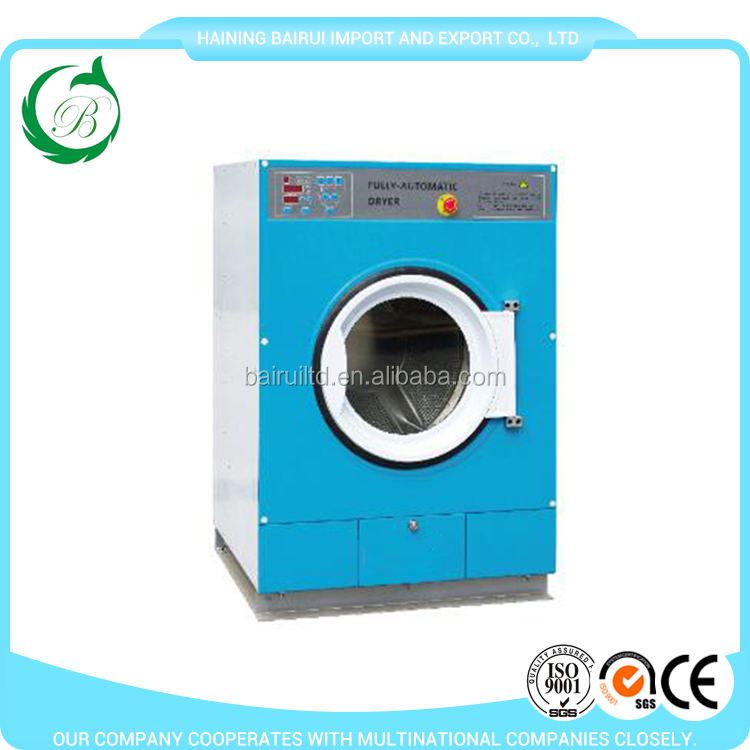 Electric/Steam/LPG gas Heating coin operated washer and dryer