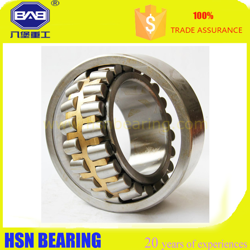 HSN 3752 Spherical Roller Bearing