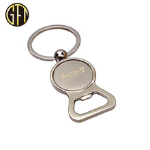 2018 Custom Laser Logo Metal Bottle Opener Keychain