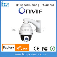 ISO9001/UL/FCC/CE cheap home security camera systems hi3516 infrared CCTV camera
