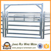 aluminium fence with suitable price cattle yard panel