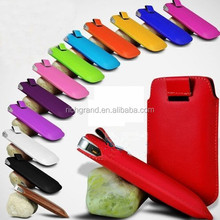 Leather pull cord pouch case cover wallet skin bag for iphone 6 plus 5s 5c 4
