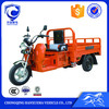 2016 new design 3 wheel adult motor tricycle for cargo delivery dumper