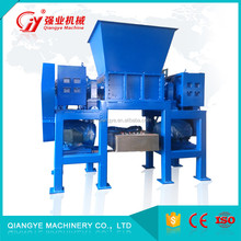 Double Layer Hopper Double Shaft Industrial Plastic Shredder