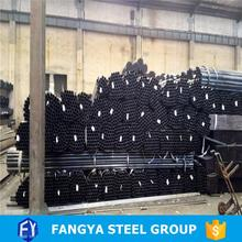 alibaba website window grill design double wall carbon steel pipe with great price