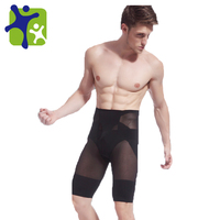 Mens Body Shaper High Waist Hip Up short pant, Mens Underwear Men's Compression Pants NY025