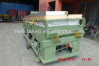 5XZ-6\10 Rice Machine Of Specific Gravity Separator Of Farm Machinery