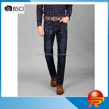 OEM Popular Man Jeans Trousers Fashion Business Denim Jeans Pants For Men China Alibaba manufacture