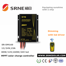 SRNE 15A street light ip68 solar charger and led driver controller