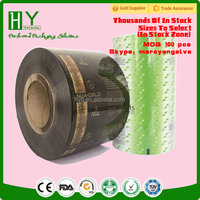 Manufacturer plastic for roll heat reflective plastic film