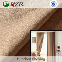 2015 hotel decoration window 100% polyester blackout upholstery fabric