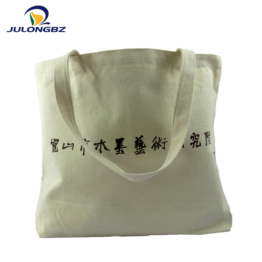 Wholesale cheap DIY Literature and art canvas bag tote custom,plain white cotton canvas tote bag