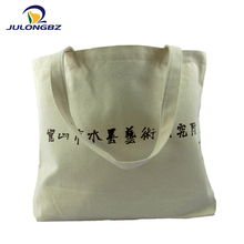 Wholesale cheap DIY Literature and art canvas bag tote custom, milky canvas travel bag