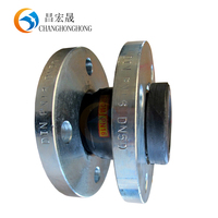 2018 New Products Flexible Bridge Rubber Expansion Joint for Hydraulic System