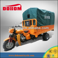 Dohom motorized used tricycle for sale cheap