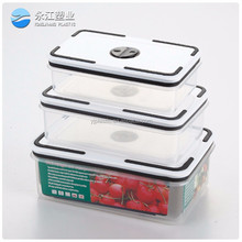 wholesale large size keep fresh storage box small plastic containers with lids vacuum container with a pump