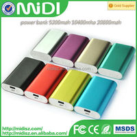 Fashional design with best quality 5200mah power bank for Xiaomi power bank 2016 hot product around the world