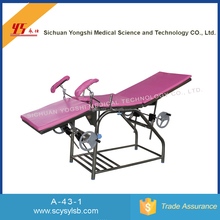 Wholesale portable stainless steel hospital gynecological exam table for female patient