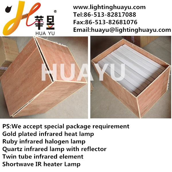 HUAYU 1500W Quartz Halogen Infrared Heat Lamp WITH GOOD QUALITY