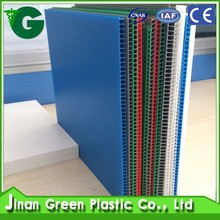 2016 green pp corrugated plastic cardboard sheet for construction
