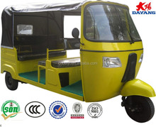 2016 China 150cc/175cc/200cc/250cc/300cc bajaj pulsar 3 wheel motorcycle bajaj passenger tricycle tuk tuk rickshaw